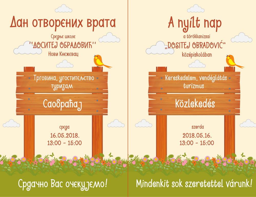 ДАН ОТВОРЕНИХ ВРАТА ПЛАКАТ