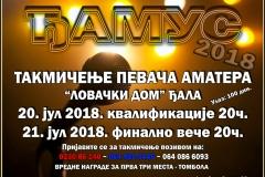 ЂАМУС 2018 - Copy