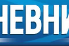 Dnevnik-logo
