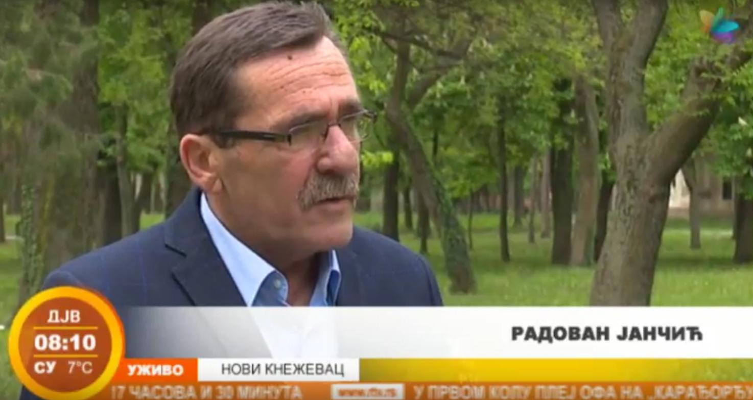 Радован Јанчић