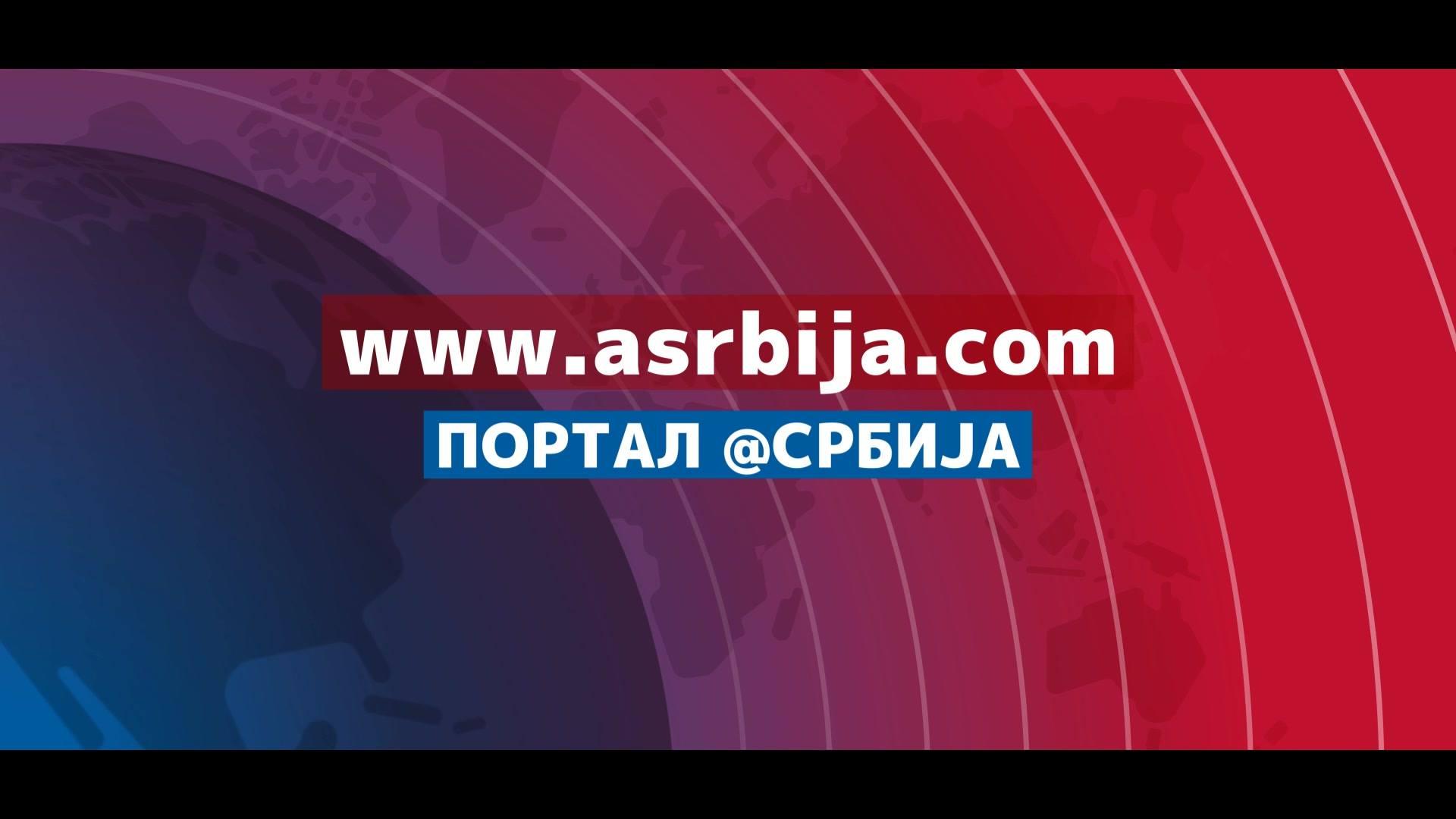 НОВИ КНЕЖЕВАЦ НА ТУРИСТИЧКОМ ПОРТАЛУ @СРБИЈА