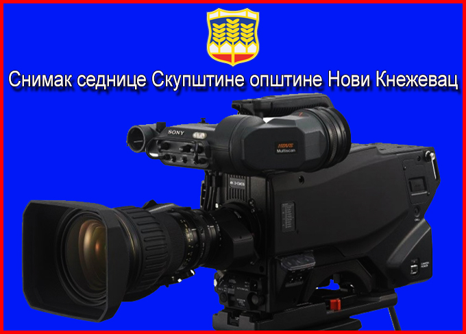 Snimak sednice SONK
